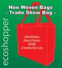 x 100 Non Woven Trade Show Red